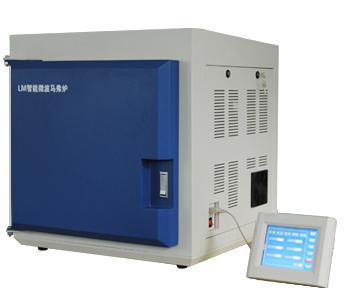 LM-600型 智能微波马弗炉