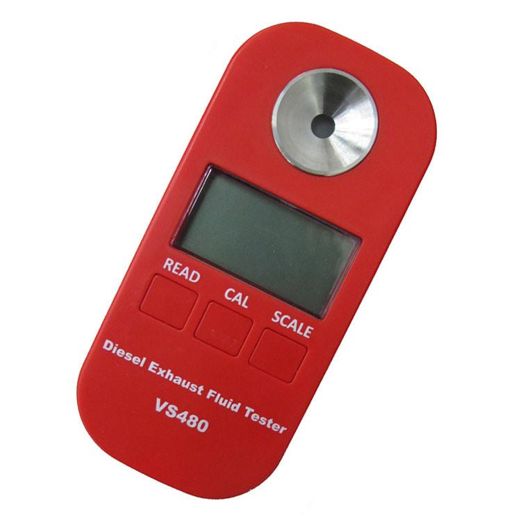 数显刹车油沸点测试仪 制动液沸点仪