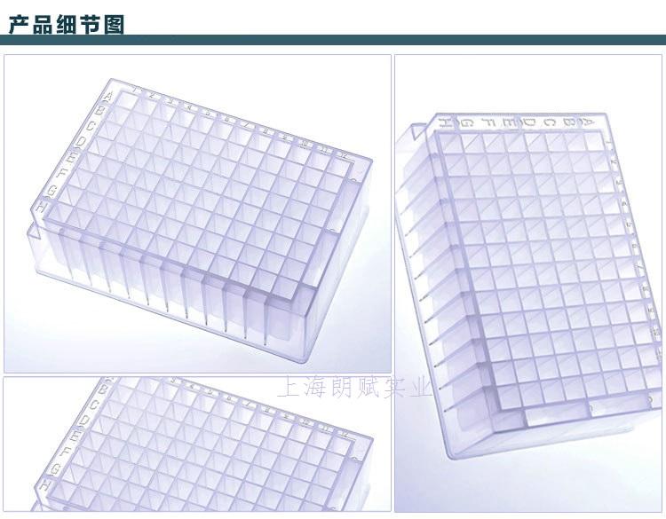 120μl透明深孔板384孔方形孔