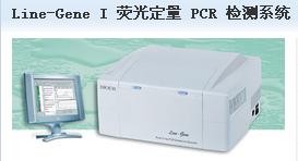 实时荧光定量 PCR 仪