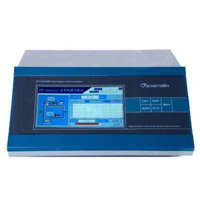 TOC总有机碳分析仪HTY-DI1000B