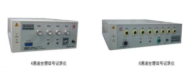 生理信号记录仪