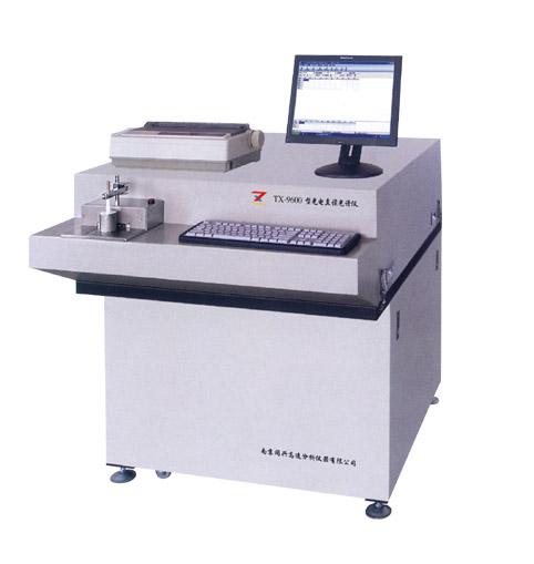 直读光谱分析仪