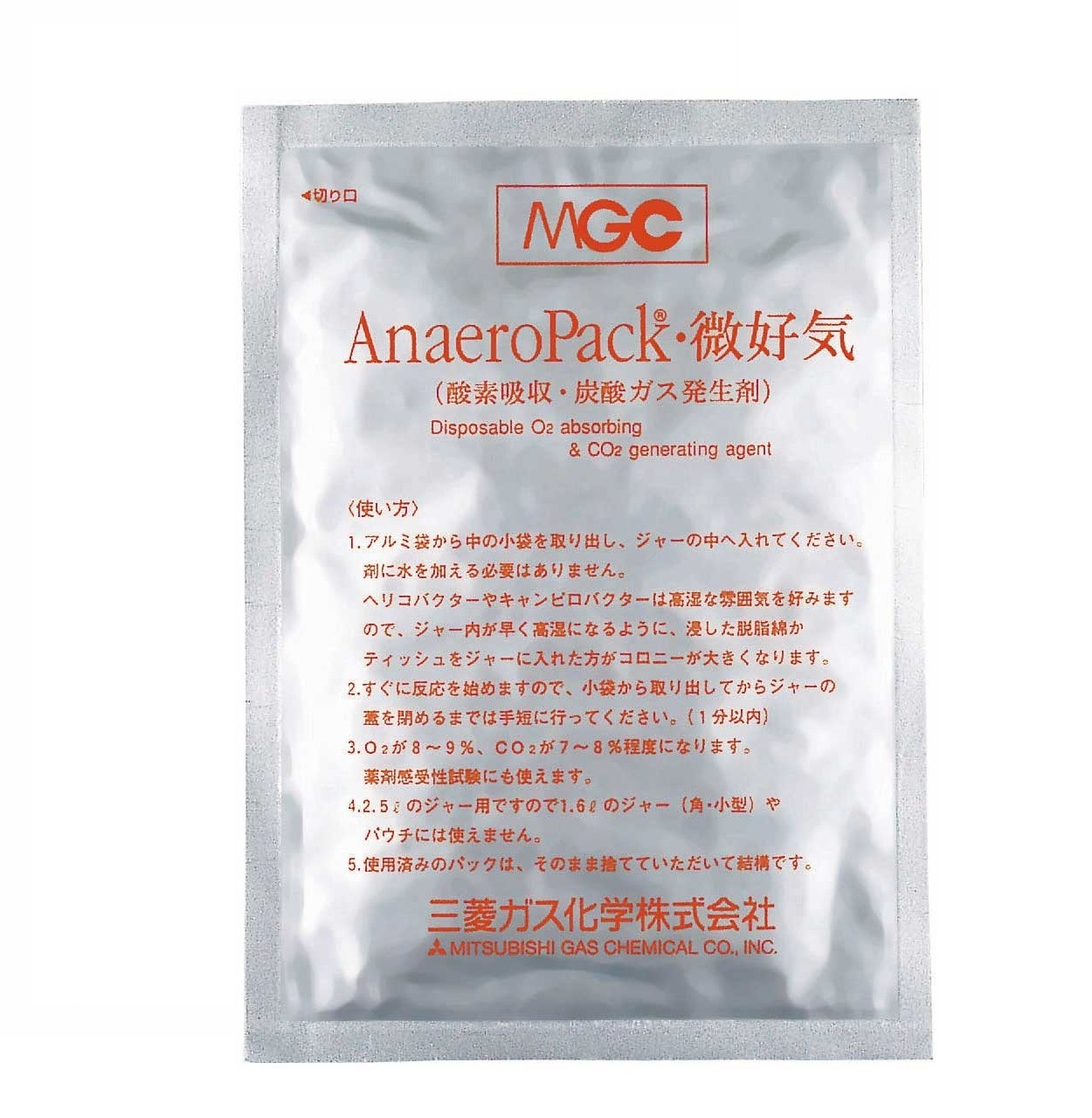 日本三菱微需氧产气袋 AnaeroPack (安宁包)C-2