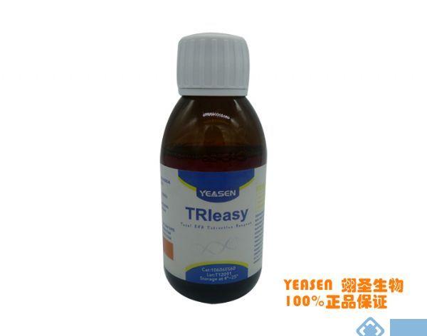 TRIeasyTM总RNA提取试剂(同Trizol)