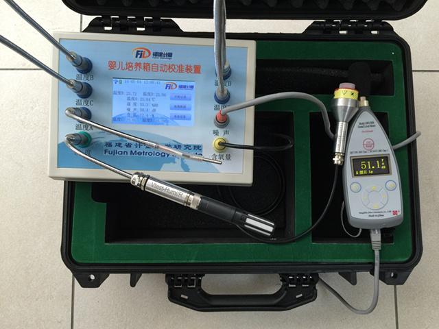 Vtest-1260无线婴儿培养箱自动校准装置