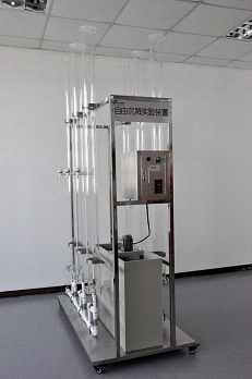 自由沉淀实验装置