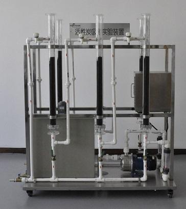 活性炭吸附实验装置参数