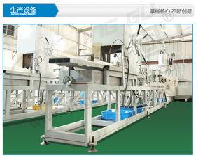 耐强酸碱腐蚀聚氯乙烯PVC通风柜