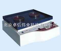 TS-1型 脱色摇床(改进型)