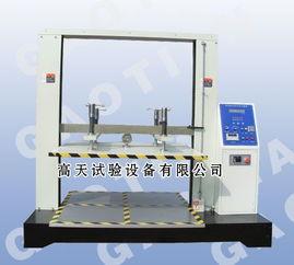 纸箱抗压试验机/堆码试验机