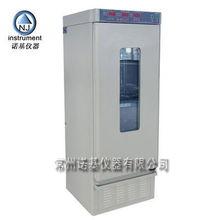 恒温恒湿培养箱 SPX-150C