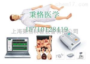 心肺复苏板|复苏板|CPR心肺复苏板|心肺复苏板THG-002