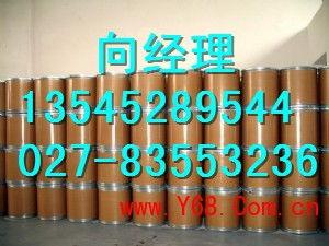 氯化十六烷基吡啶