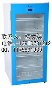试剂冷藏装置
