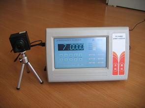 PC-3电脑型pH/离子计自动检定仪