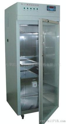 层析实验冷柜 SL-2