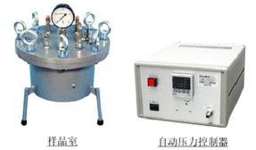 DIK-3343 土壤pF值测量仪