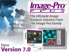 奥林巴斯image-pro家族科学图像分析软件