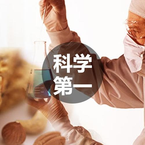 食品/保健品安全检测