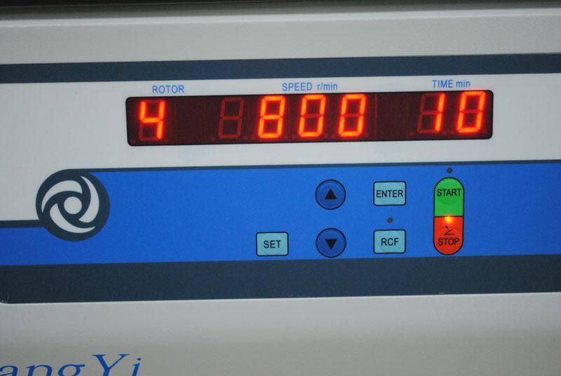微生物学技术服务