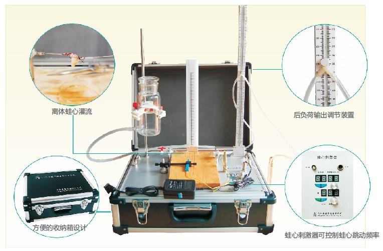 泰盟  蛙心输出量测定系统FCO-1