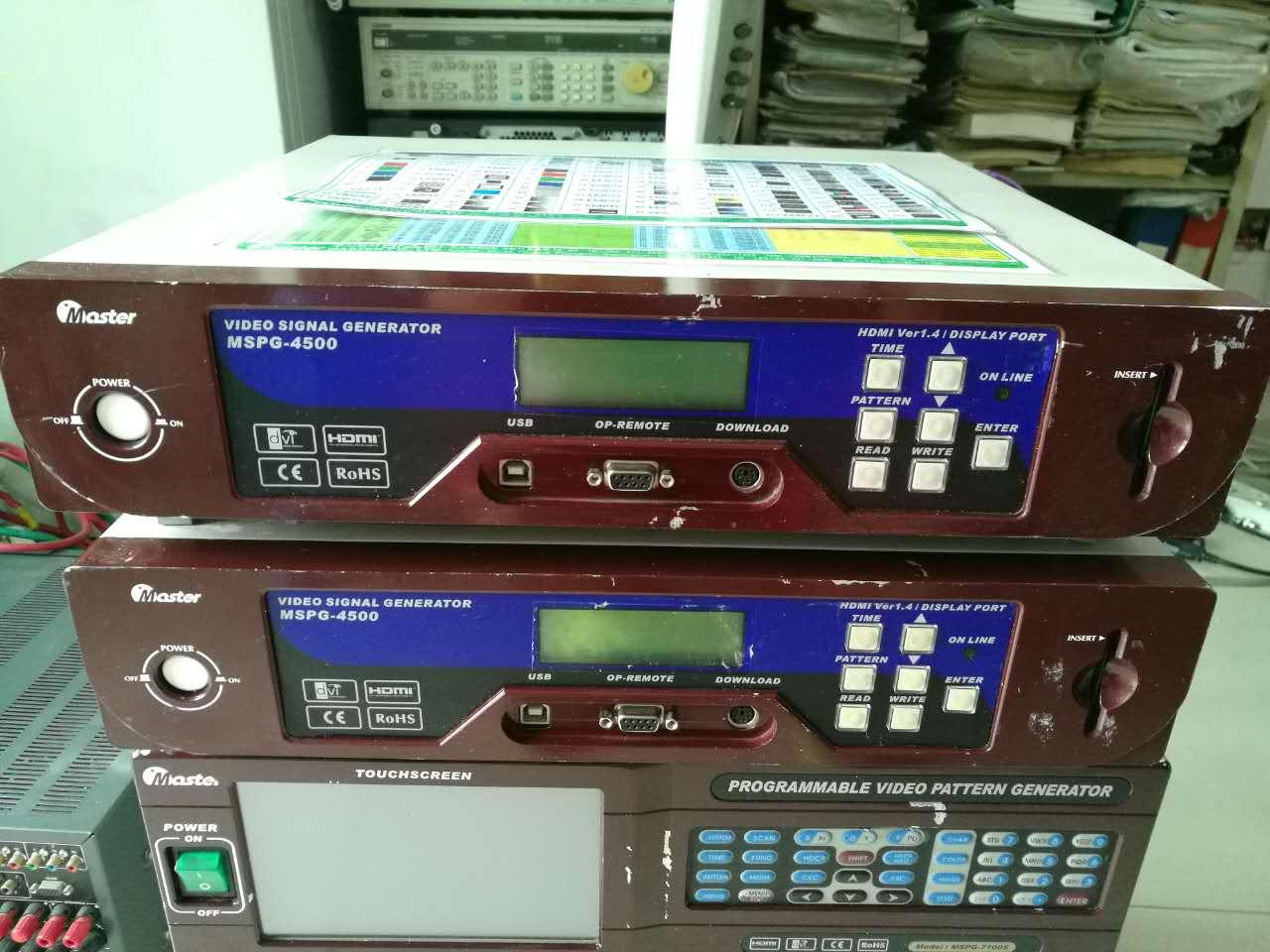 MASTER信号源 MSPG-7100 租赁MSPG-7100S