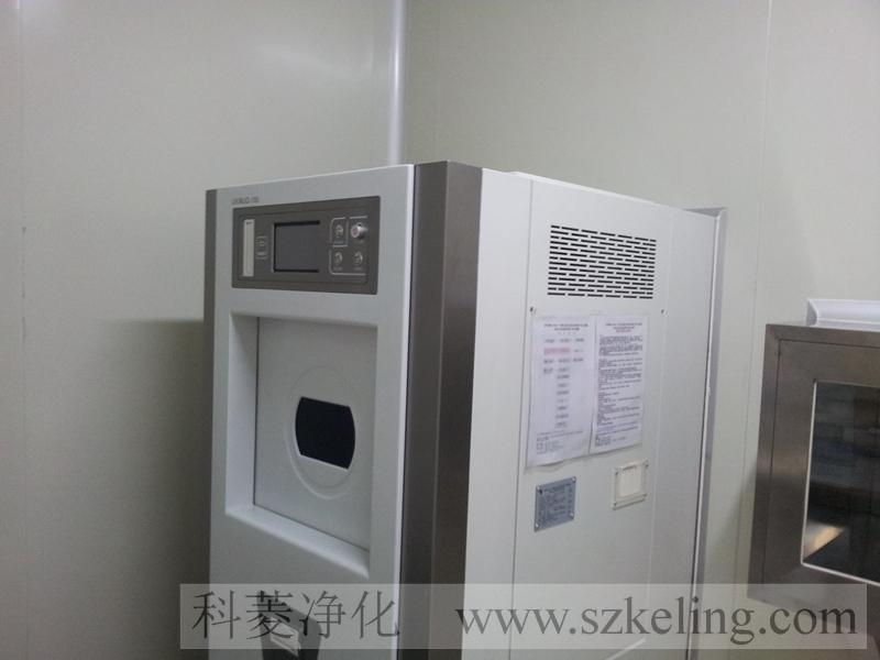 中心供应室-低温等离子灭菌设备
