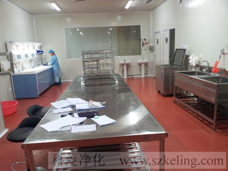 中心供应室-清洗间