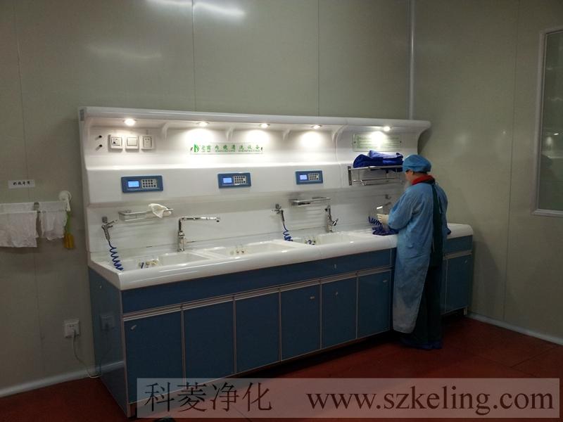 中心供应室-腔镜清洗设备