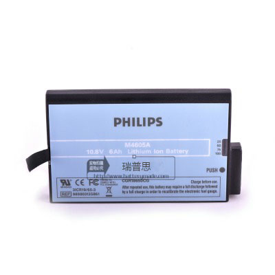 MP50电池