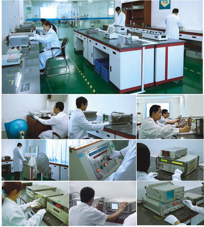 电学实验室