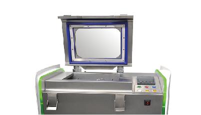 Digitcool®程序化自动冷冻仪