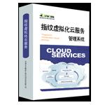 TrustMe™ Cloud 虚拟桌面安全系统