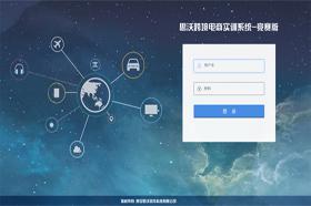 思沃跨境电商运营模拟实训系统(竞赛版)