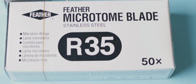 羽毛牌刀片R35病理切片刀片日本原装进口50片/盒