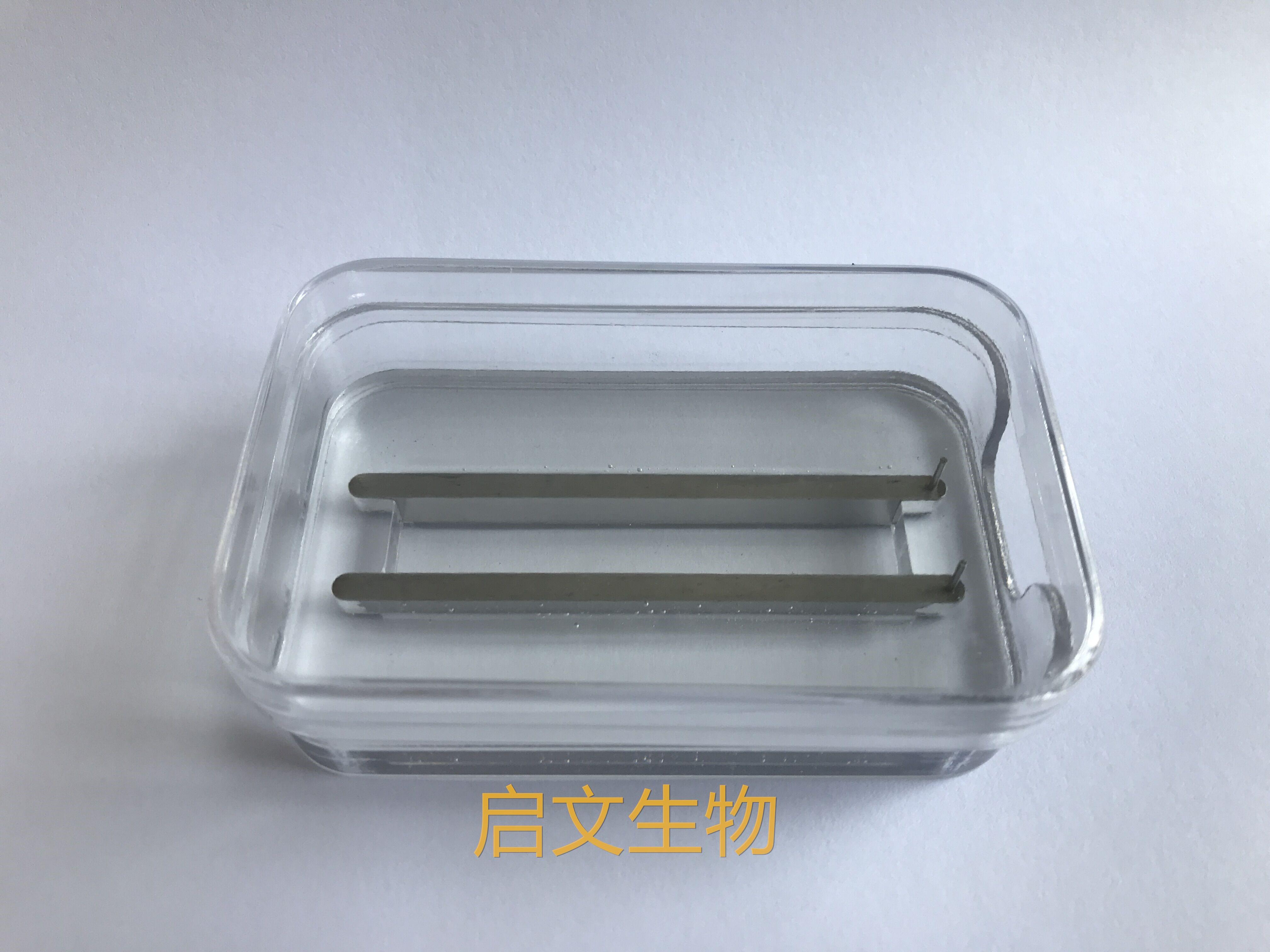 匣状细胞融合电极