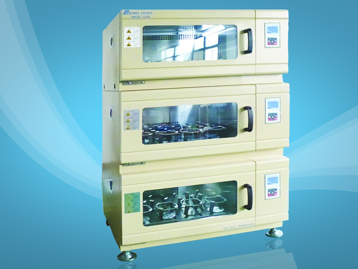 MQD-S3R三层小容量振荡培养箱