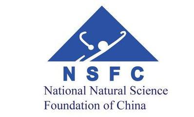 国家自然科学基金课题服务