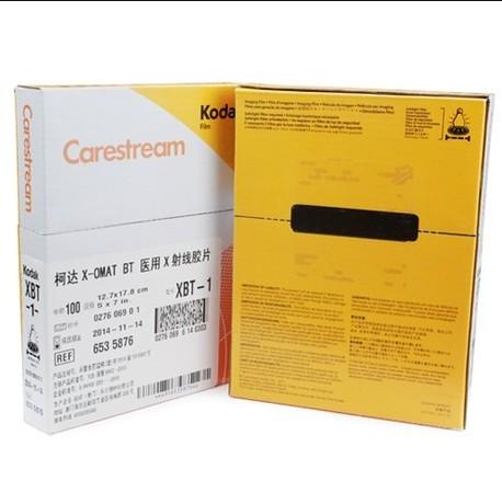 实验耗材 /柯达蓝片X-OMAT BT 医用X射线胶片/5*7 100张/盒