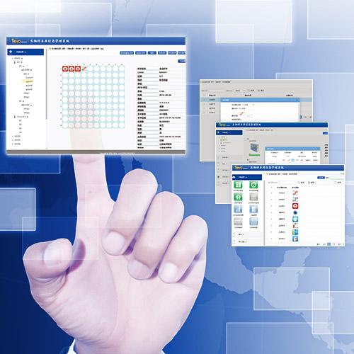 生物样本库管理软件