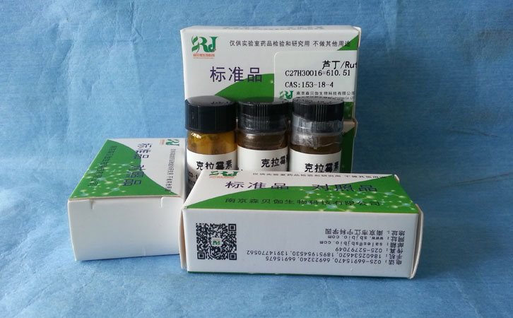 大蓟苷标准品|中药对照品