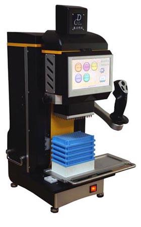 多孔板自动移液工作站