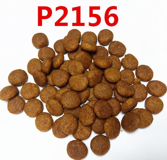 P2156实验猴饲料