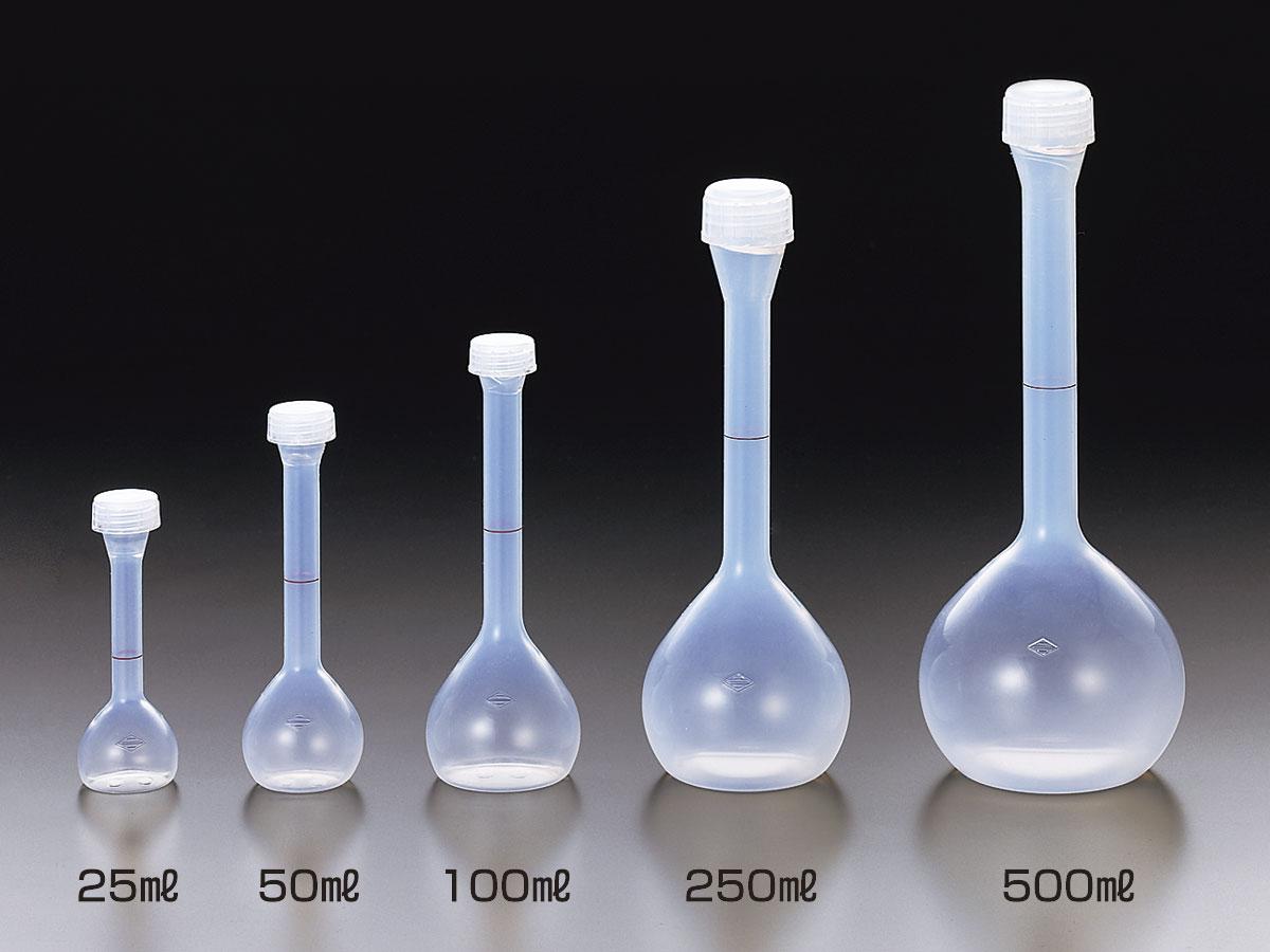 PFA容量瓶