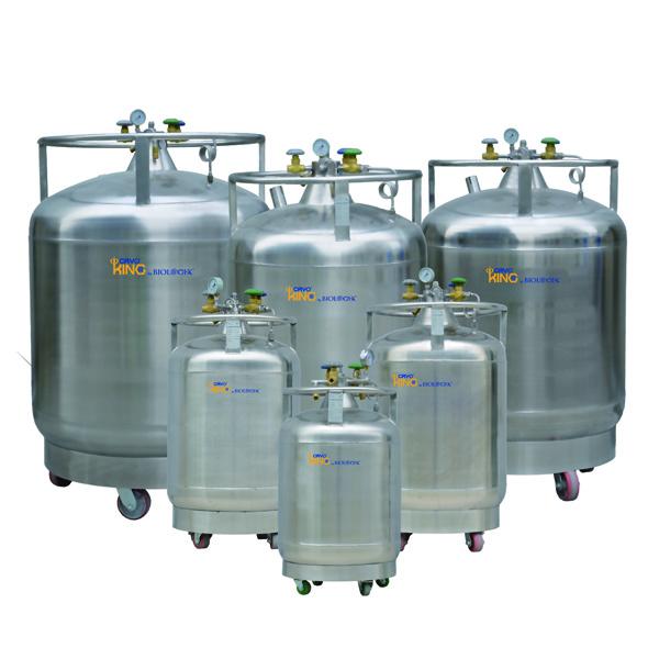 液氮补充系列液氮罐