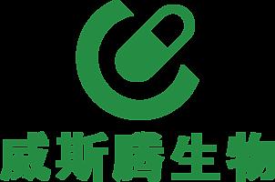 文稿专业翻译
