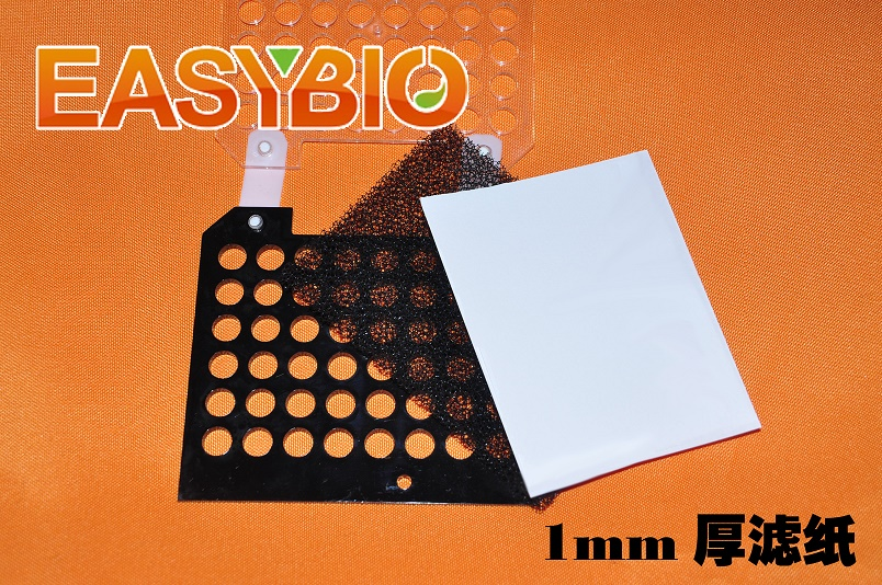 1mm电转滤纸 7.5*10cm
