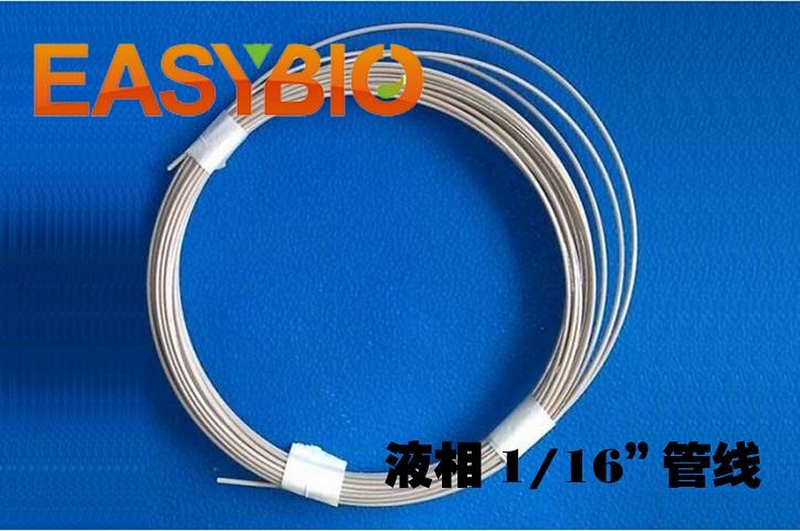HPLC AKTA 1/16英寸 管线 PEEK管