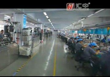 唐山汇中仪表股份有限公司宣传片